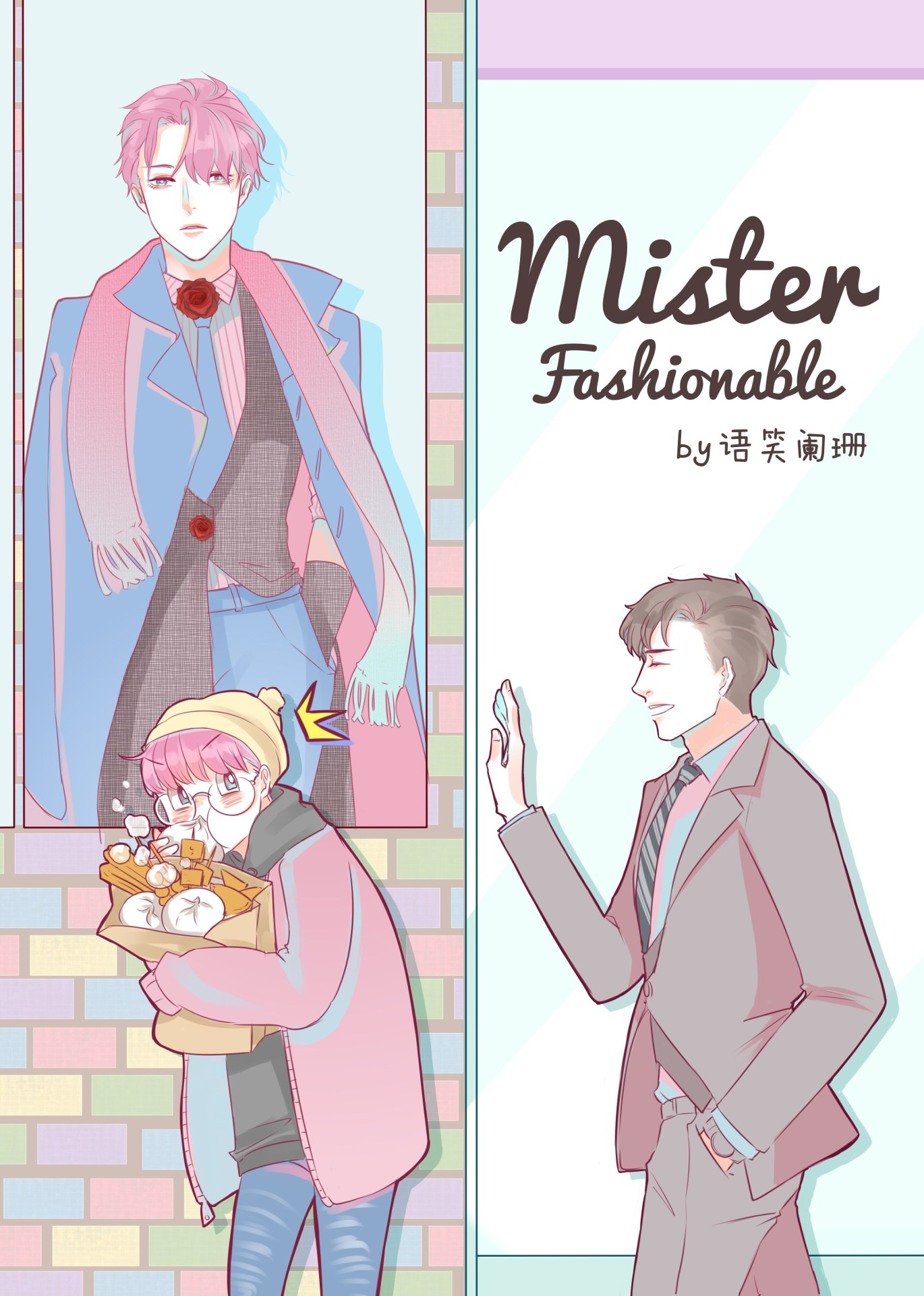 Mr. Fashionable