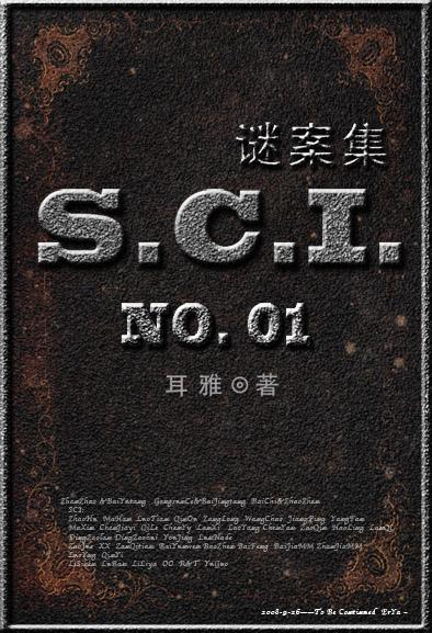 S.C.I Mystery Series